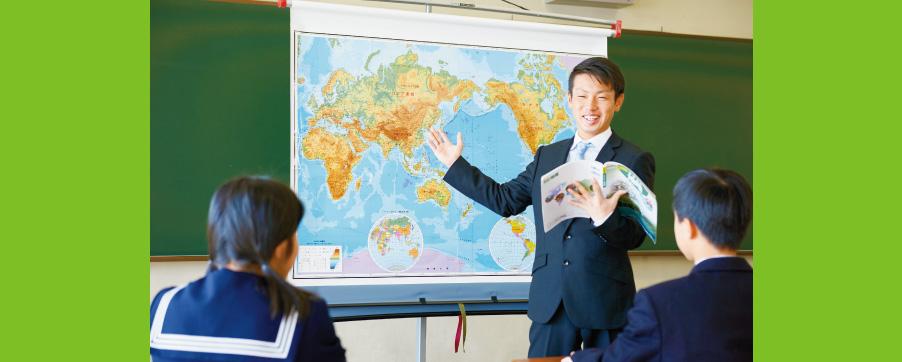 実際の教育現場で、生徒としっかり向き合える魅力にあふれた教員を育成する。