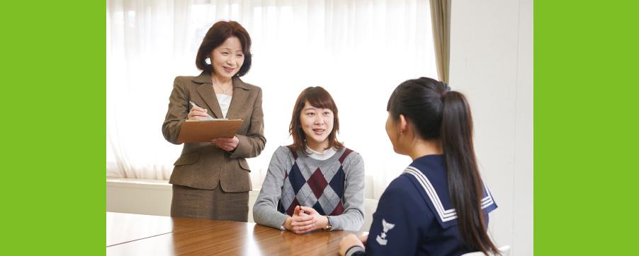 学校現場で起きている心理問題に対応。人の心を理解できる教員を目指す。