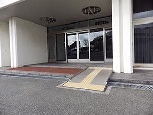福山記念館玄関前 点字スロープ